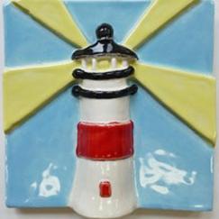 Sankaty Head, Sankaty Head tile, Nantucket lighthouse, Nantucket Sankaty Head Lighthouse, Nantucket lighthouse tile